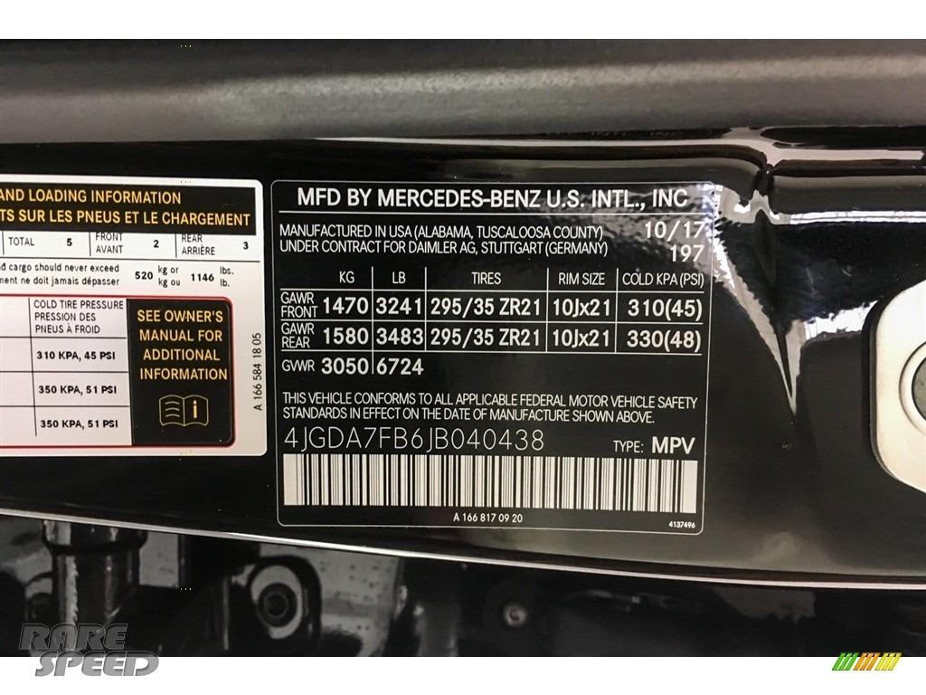2018 GLE 63 S AMG 4Matic - Obsidian Black Metallic / Black photo #23