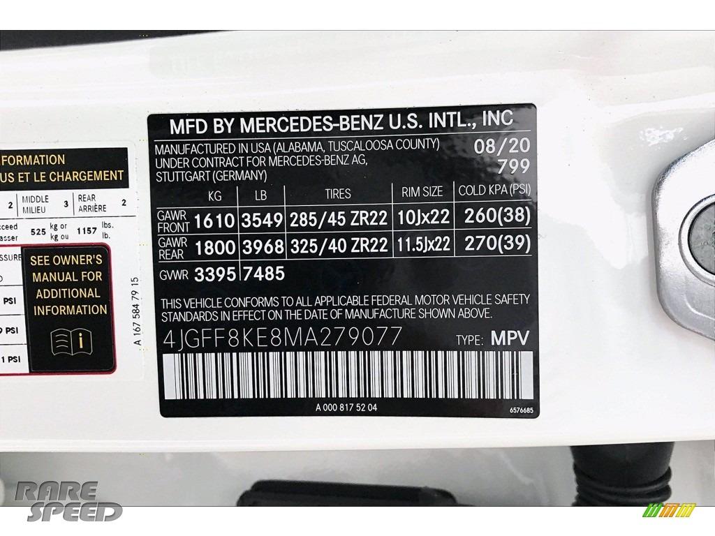 2021 GLS 63 AMG 4Matic - designo Diamond White Metallic / Tartufo Brown/Black photo #11