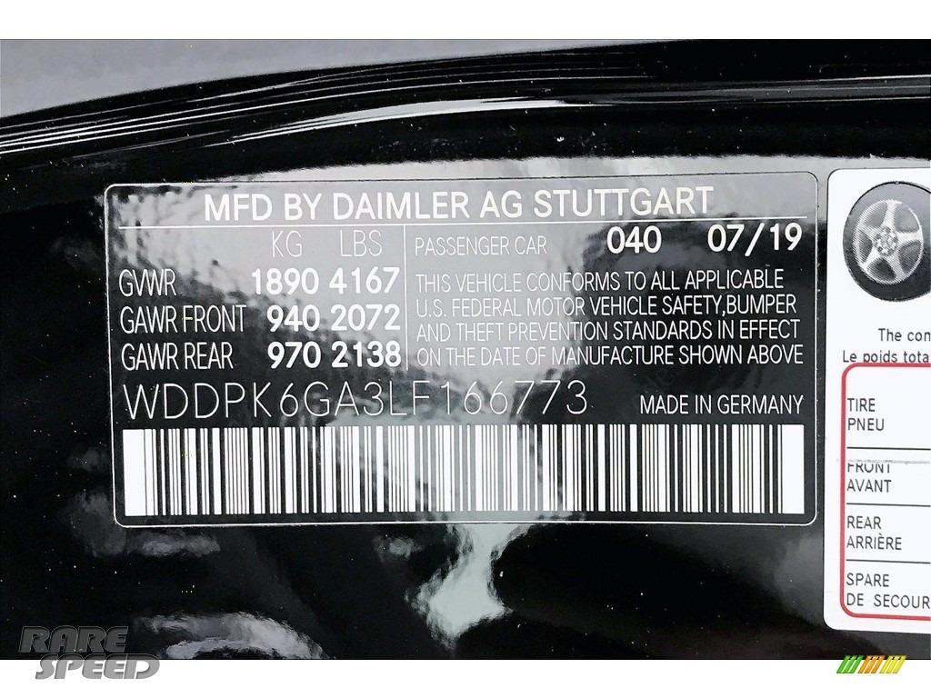 2020 SLC 43 AMG Roadster - Black / Black photo #11